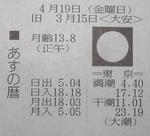 2019-04-19T10:58:38.jpg